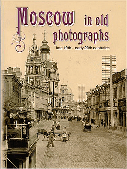 BOOK_Moscow_in_Old_Photographs